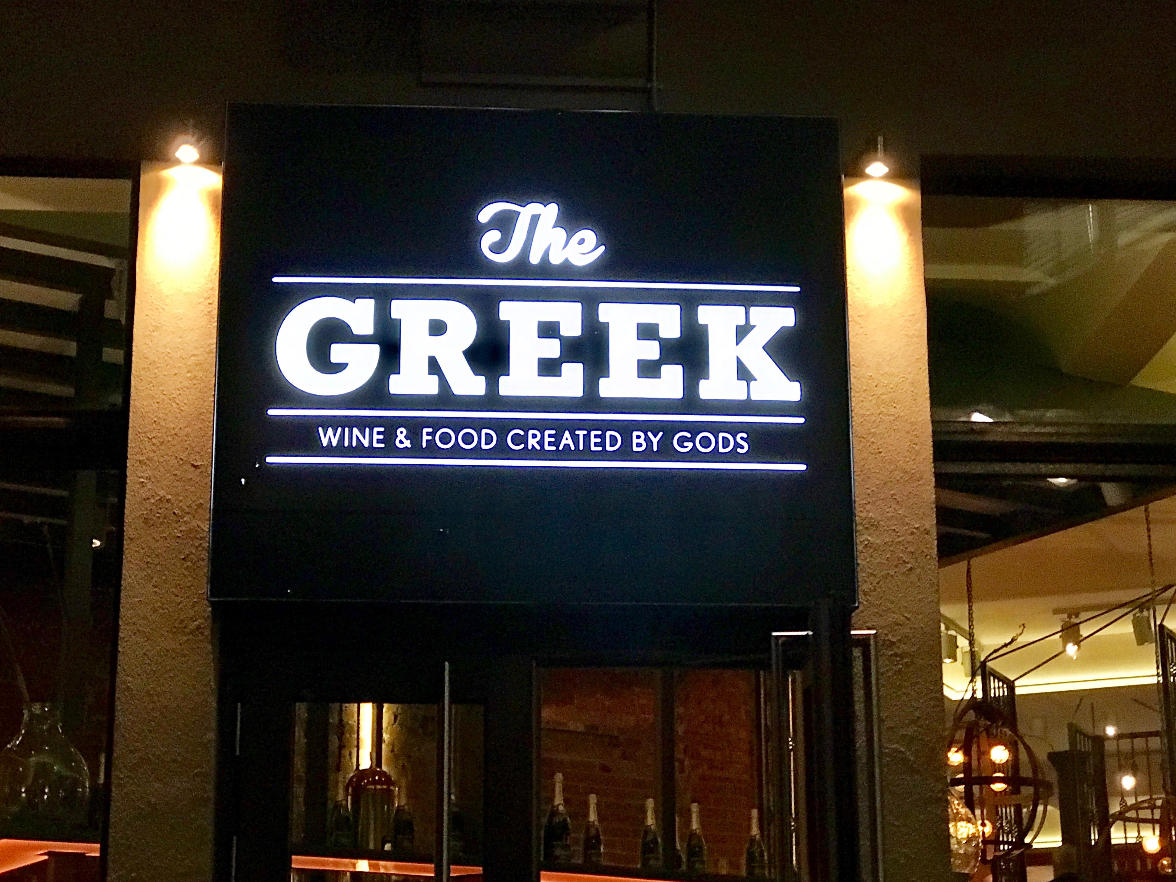 The Greek: Eingang